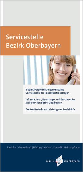 Servicestelle